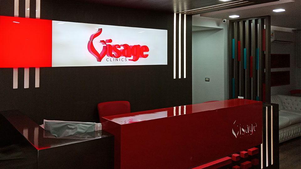 Visage Laser Clinic